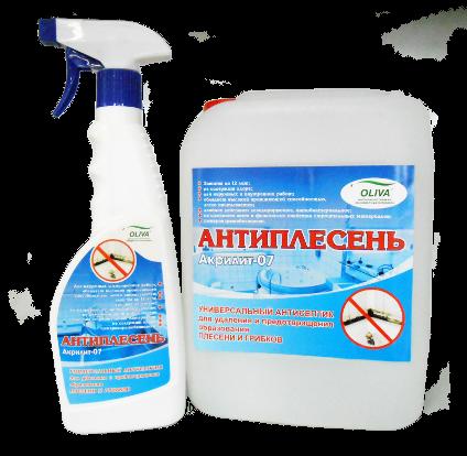 акрилит-07